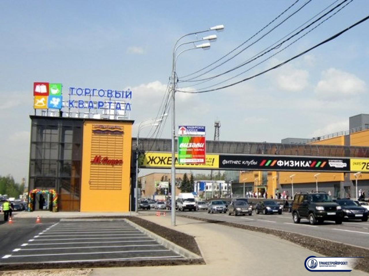 000_Пешеходный мост к ТЦ Торговый квартал Домодедово