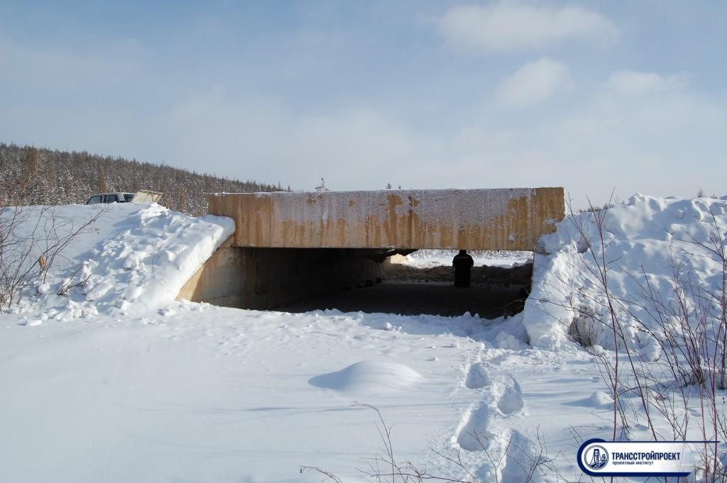 Обследование моста в Якутии