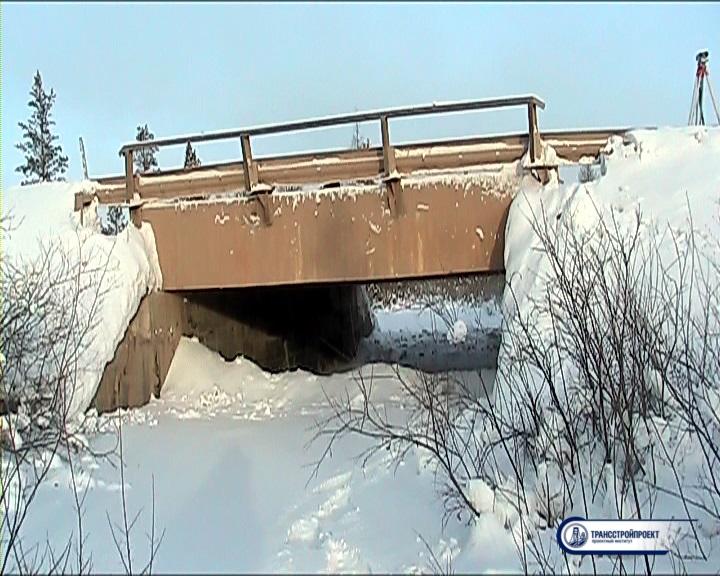общий вид моста обследование