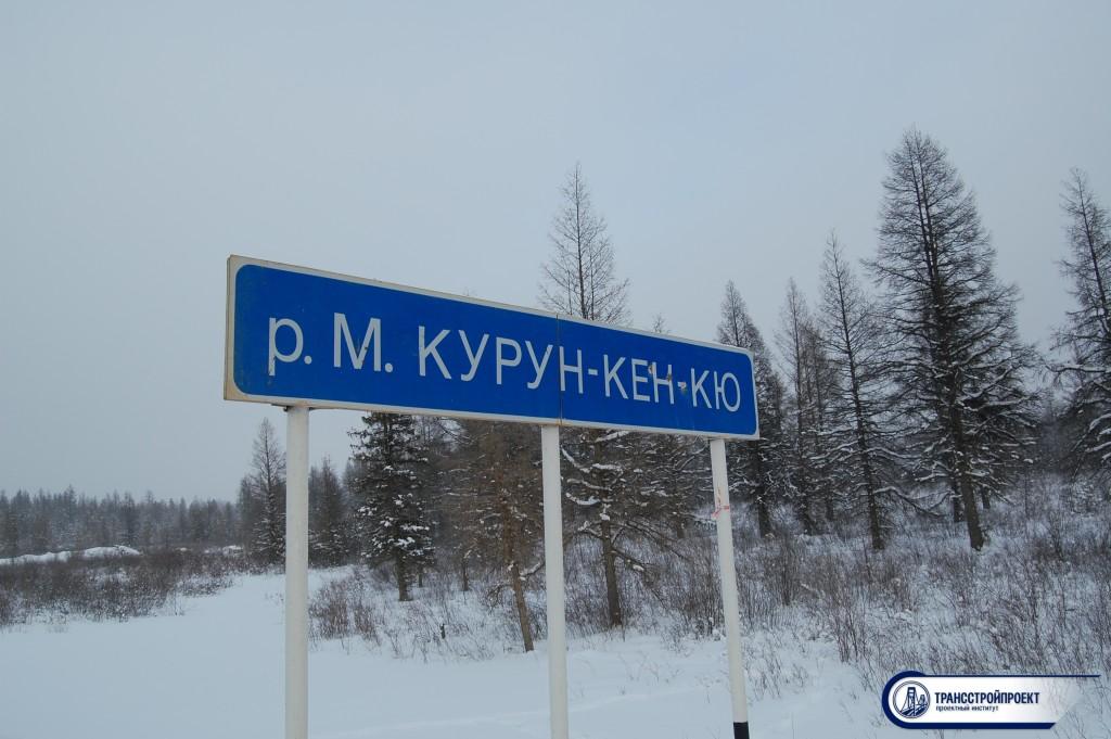 Мост Курун-Кюн_Кю в Якутии