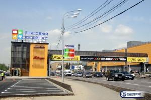 Пешеходный переход Домодедово