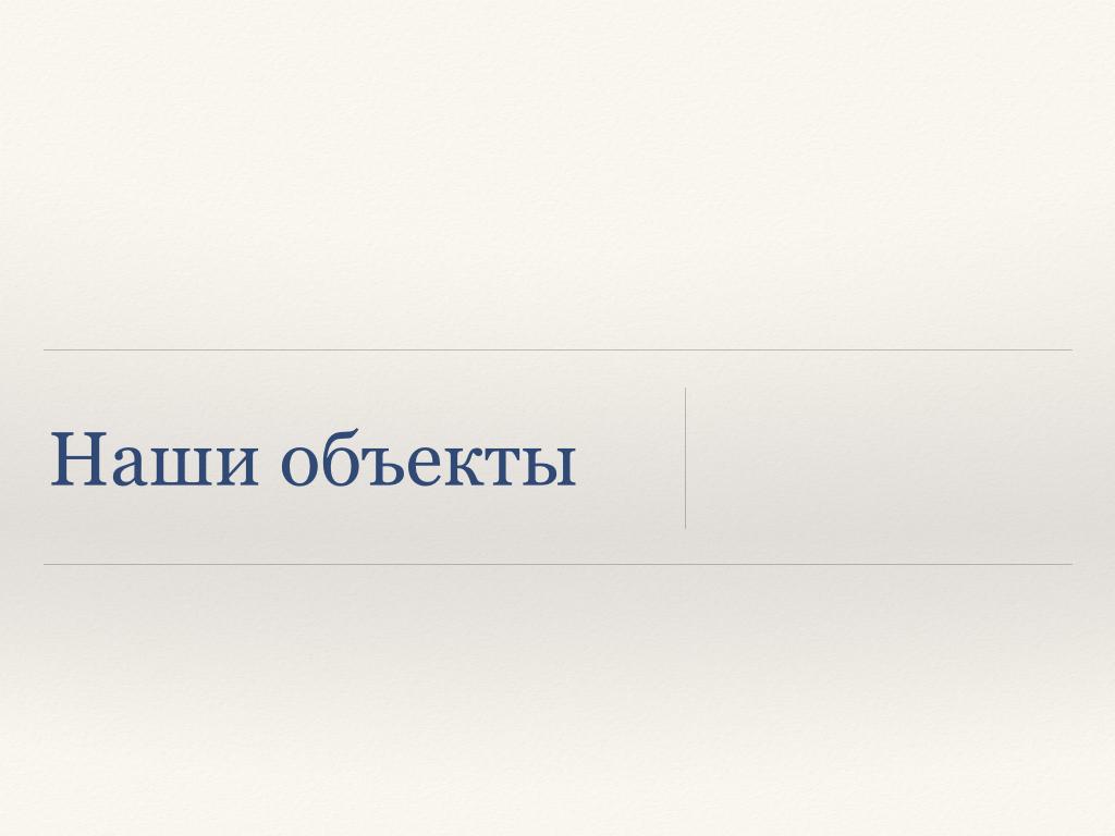Презентация ООО ТРАНССТРОЙПРОЕКТ для Мосты метро тоннели_Page_21