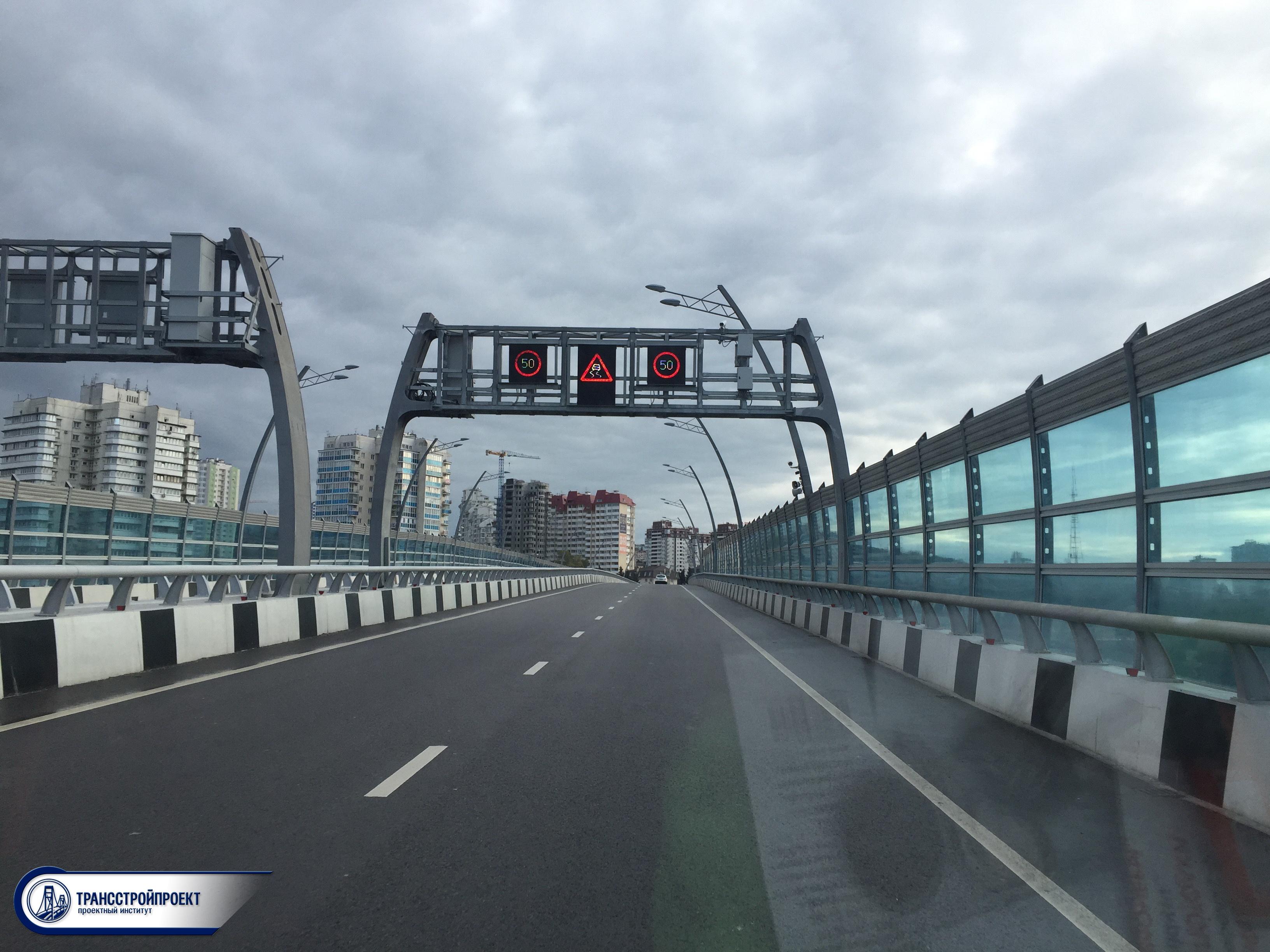 Краснодарский край: проектирование дорог