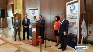 Пятый Алматинский бизнес-форум