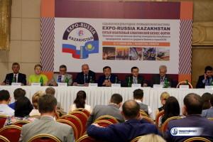 Открытие выставки -Экспо Россия - Казахстан - 2016