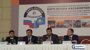 Транспортная сессия ТРАССТРОЙПРОЕКТ Экспо Россия - Казахстан - 2016