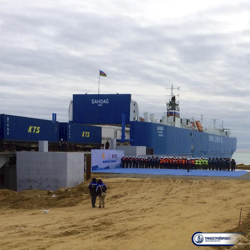 Открытие подъемно-переходных мостов в Порту Курык